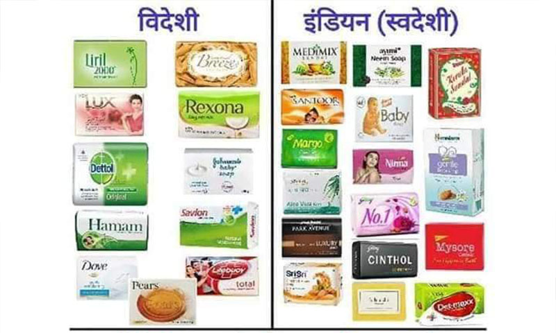 Atmanirbharta Haul Swap Your Regular Purchase with these Desi Products