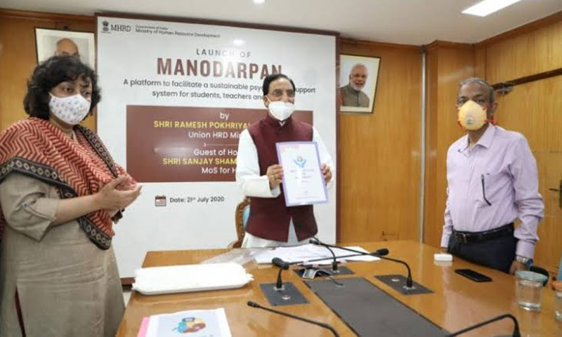 MHRD Launches 'Manodarpan' Initiative to Promote Mental Wellbeing in Students!