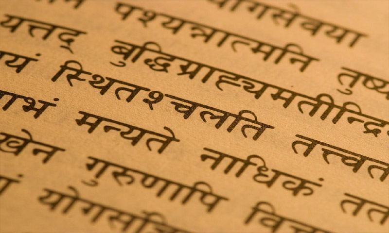 How Significant is Sanskrit for Our Modern India?