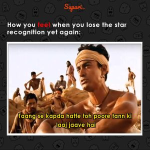 The Over Excited Recognition Hungry Employee's Tale: Lagaan Style