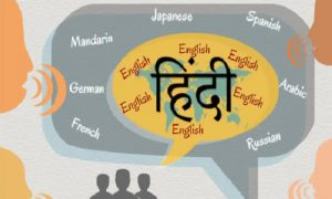 Language Imposition: A Necessity or a Violation to Right to Freedom